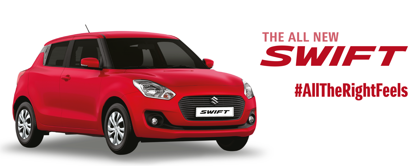 all-new-swift
